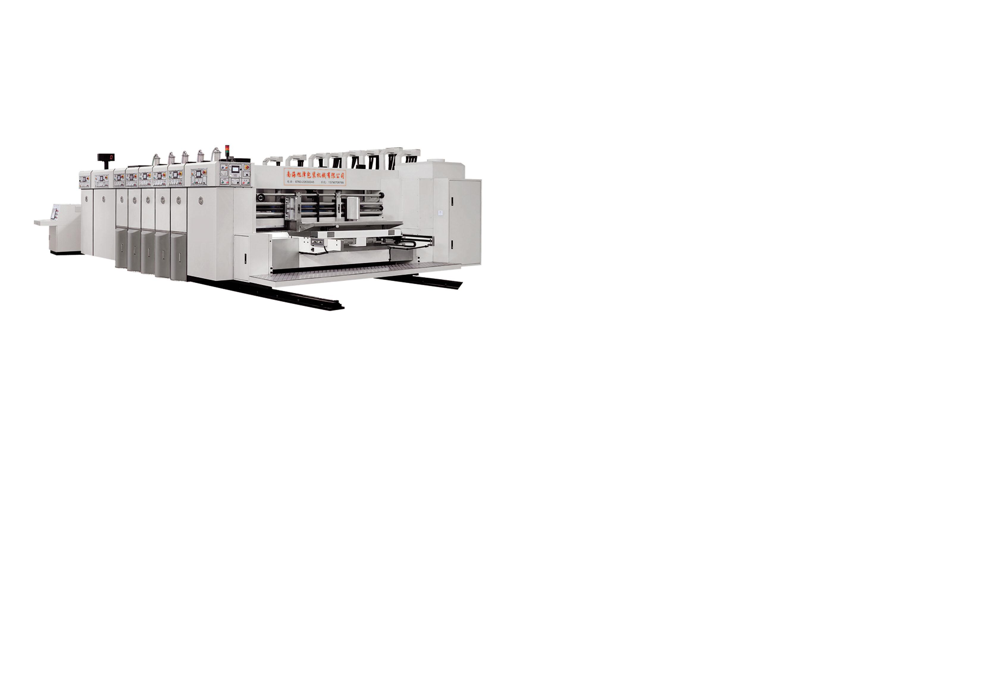 高速水墨印刷開模切機
