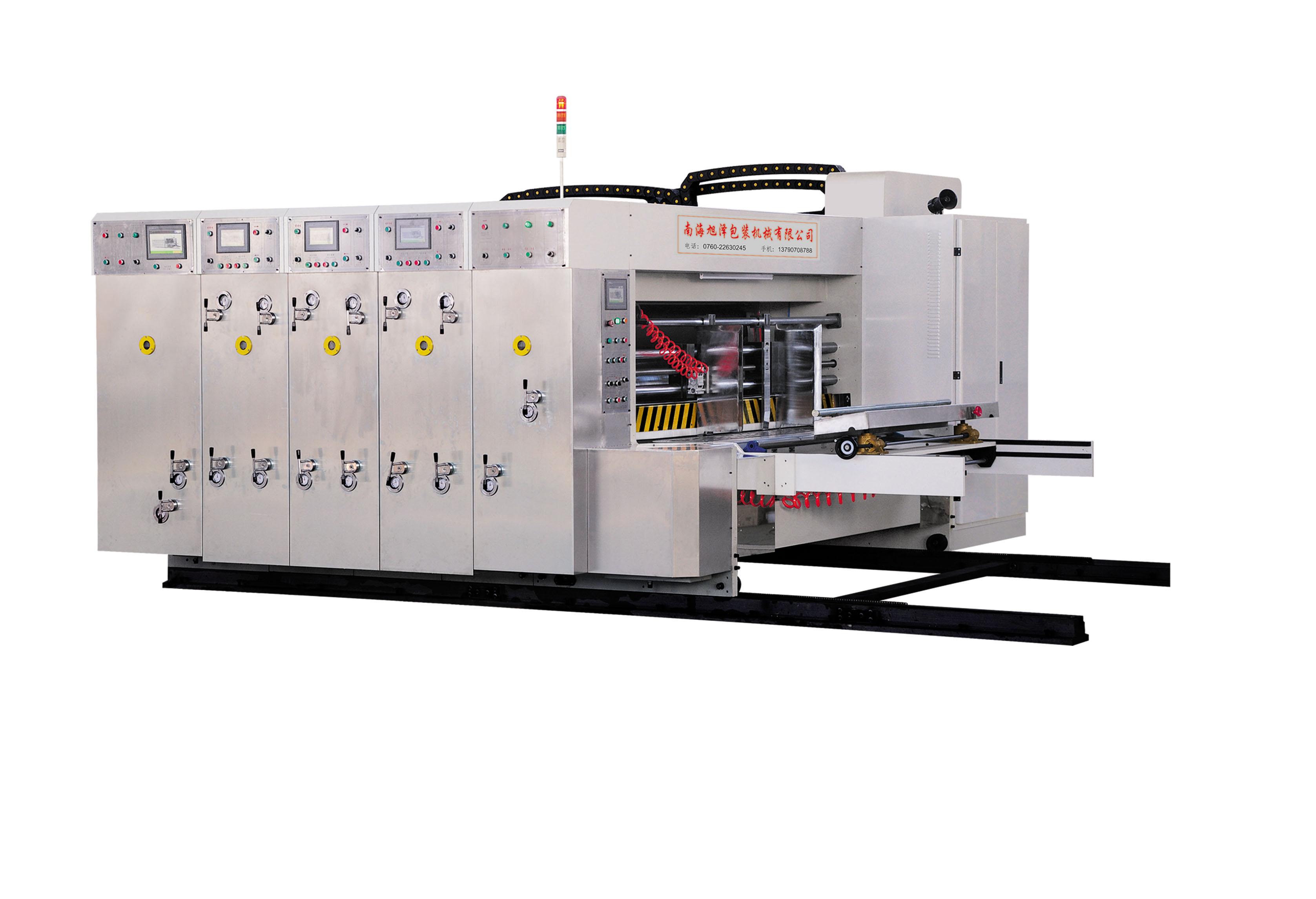 高速水墨印刷開槽模切機(前緣送紙)
